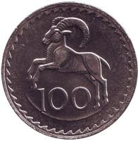 Кипрский муфлон. Монета 100 миллей. 1982 год, Кипр. aUNC.