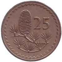 Ливанский кедр. Монета 25 миллей. 1971 год, Кипр.