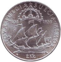 300-летний юбилей с момента основания посёлка Делавэр. Монета 2 кроны. 1938 год, Швеция.