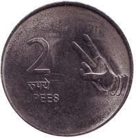 """Монета 2 рупии. 2011 год, Индия. (Старый тип, """"*"""" - Хайдарабад)"""