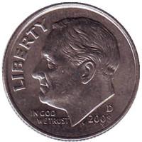 Рузвельт. Монета 10 центов. 2008 (D) год, США.