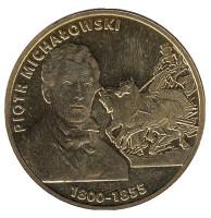 Пётр Михаловский. Монета 2 злотых, 2012 год, Польша.