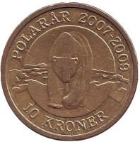 Полярный медведь. Международный полярный год. Монета 10 крон. 2007 год, Дания.