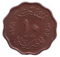 Монета 10 мильемов. 1938 год, Египет. (Бронза).
