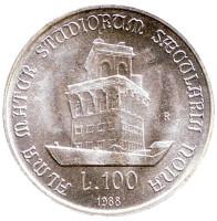900 лет Болонскому университету. Монета 100 лир. 1988 год, Италия.