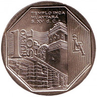 Храм инков Уятара. Монета 1 соль. 2013 год, Перу.