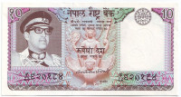 Банкнота 10 рупий. 1979-1984 гг., Непал.