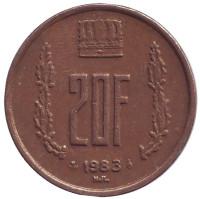 Монета 20 франков. 1983 год, Люксембург.
