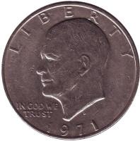 Дуайт Эйзенхауэр. 1 доллар, 1971 год, США. (D)