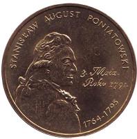 Станислав Август Понятовский. Монета 2 злотых, 2005 год, Польша.