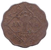Монета 1 анна. 1916 год, Британская Индия.