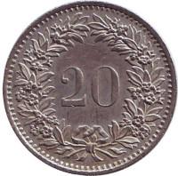 Монета 20 раппенов. 1981 год, Швейцария.