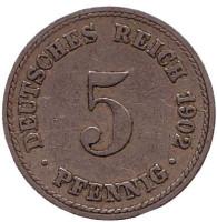 Монета 5 пфеннигов. 1902 год (A), Германская империя.