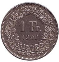 Гельвеция. Монета 1 франк. 1990 (В) год, Швейцария.