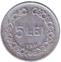 Монета 5 лей. 1950 год, Румыния.