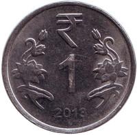 """Монета 1 рупия. 2013 год, Индия. (""""°"""" - Ноида)"""