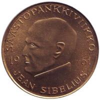 Ян Сибелиус. Памятный жетон. 1961 год, Финляндия. (Тип 1).