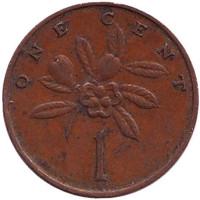 Веточка кофейного дерева. Монета 1 цент, 1970 год, Ямайка.
