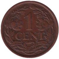 Монета 1 цент. 1947 год, Кюрасао в составе Нидерландов.