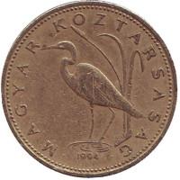 Большая белая цапля. Монета 5 форинтов. 1994 год, Венгрия.