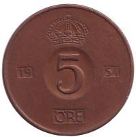 Монета 5 эре. 1954 год, Швеция.