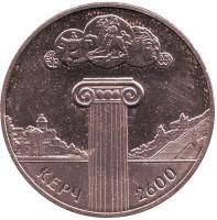 2600-летие города Керчь. Монета 5 гривен. 2000 год, Украина.