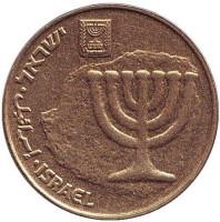 Менора (Семисвечник). Монета 10 агор. 2012 год, Израиль.