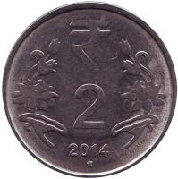 """Монета 2 рупии. 2014 год, Индия. (""""*"""" - Хайдарабад)"""