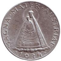 Великая Мать Австрии. Мадонна Марицелльская. Монета 5 шиллингов. 1934 год, Австрия.