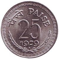 "Монета 25 пайсов. 1979 год, Индия. aUNC. (""♦"" - Бомбей)"