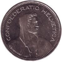 Вильгельм Телль. Монета 5 франков. 1985 год, Швейцария.