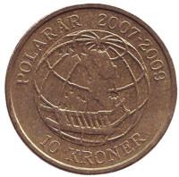 Международный полярный год. Сириус. Монета 10 крон. 2008 год, Дания.