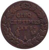 Монета 5 сантимов. 1790-е гг., Франция.