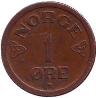 Монета 1 эре. 1956 год, Норвегия.