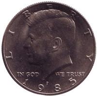 Джон Кеннеди. Монета 50 центов. 1985 год (P), США. UNC.