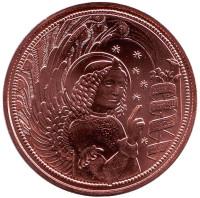 Архангел Гавриил. Посланники небес. Монета 10 евро. 2017 год, Австрия.