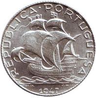 Парусник. Монета 2,5 эскудо. 1947 год, Португалия. UNC.