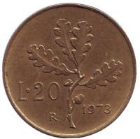 Дубовая ветвь. Монета 20 лир. 1973 год, Италия.
