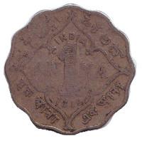 Монета 1 анна. 1919 год, Британская Индия.