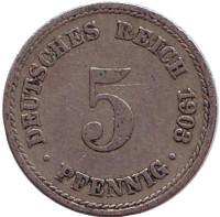 Монета 5 пфеннигов. 1903 год (A), Германская империя.