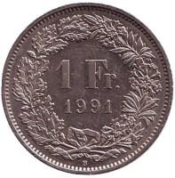Гельвеция. Монета 1 франк. 1991 (В) год, Швейцария.