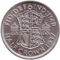 Монета 1/2 кроны. 1937 год, Великобритания.