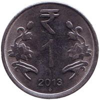 """Монета 1 рупия. 2013 год, Индия. (""""♦"""" - Мумбаи)"""