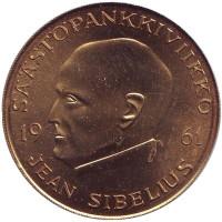 Ян Сибелиус. Памятный жетон. 1961 год, Финляндия. (Тип 2).