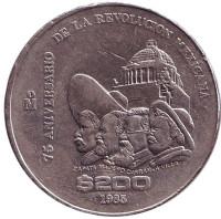 75 лет Революции. Монета 200 песо. 1985 год, Мексика.