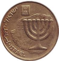 Менора (Семисвечник). Монета 10 агор. 2013 год, Израиль.