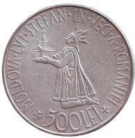 Воссоединение Бессарабии и Румынии. Монета 500 лей. 1941 год, Румыния.