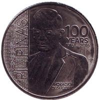 100 лет со дня рождения Орасио де ла Косты. Монета 1 песо. 2016 год, Филиппины.