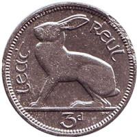Заяц. Монета 3 пенса. 1933 год, Ирландия. Состояние - F.