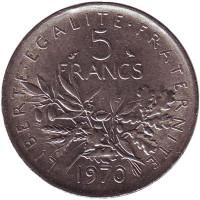 Монета 5 франков. 1970 год, Франция.